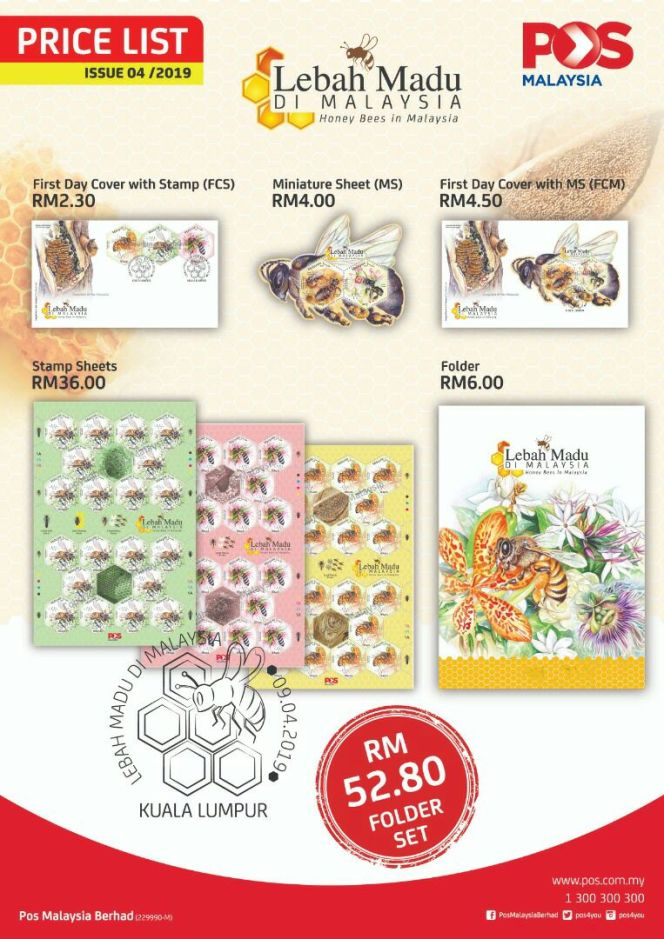Next issue: 09 April 2019 Honey Bees in Malaysia
