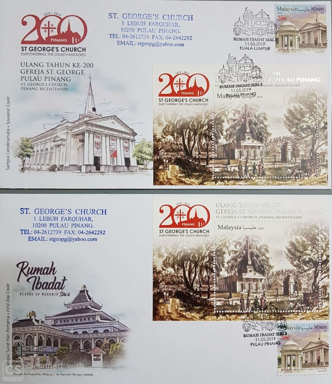 11 May 2019 A Philatelic Pilgrimage 2: (Homecoming) Return to Penang