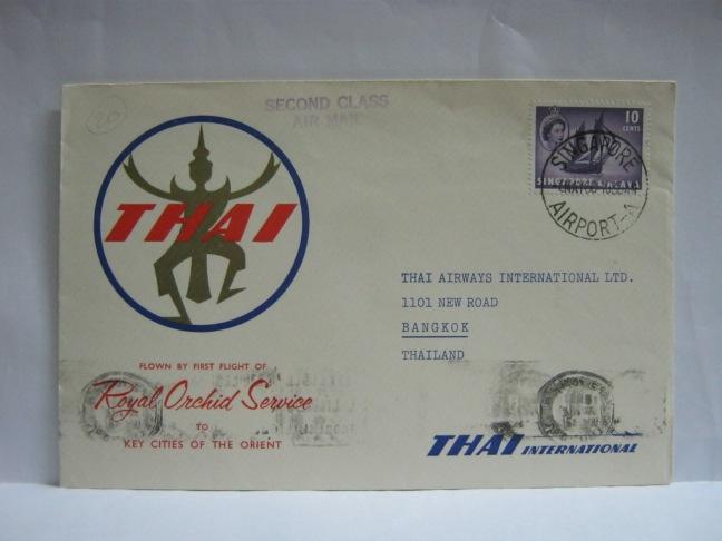 19600506 TG Singapore - Bangkok