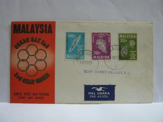 19651214 SEAP Games Village KL SEAP Games
