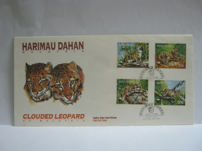 19950418 Kuching Clouded Leopard