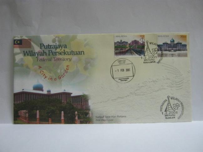 20070201 Putrajaya KL Kelana Jaya Putrajaya Federal Territory